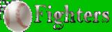 Fighters Baseball Softball Club - Copenhagen